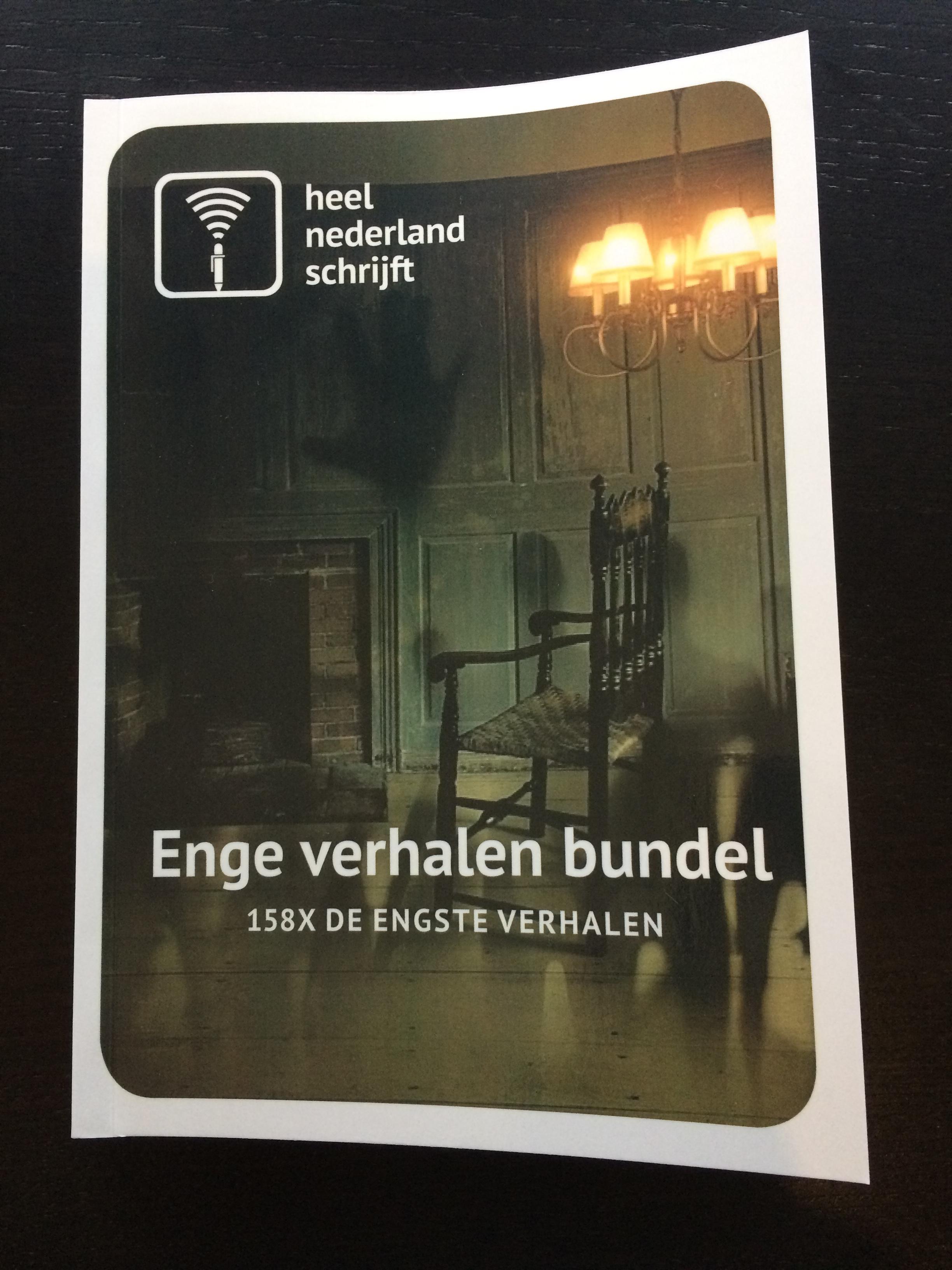 etentje veilen.nl